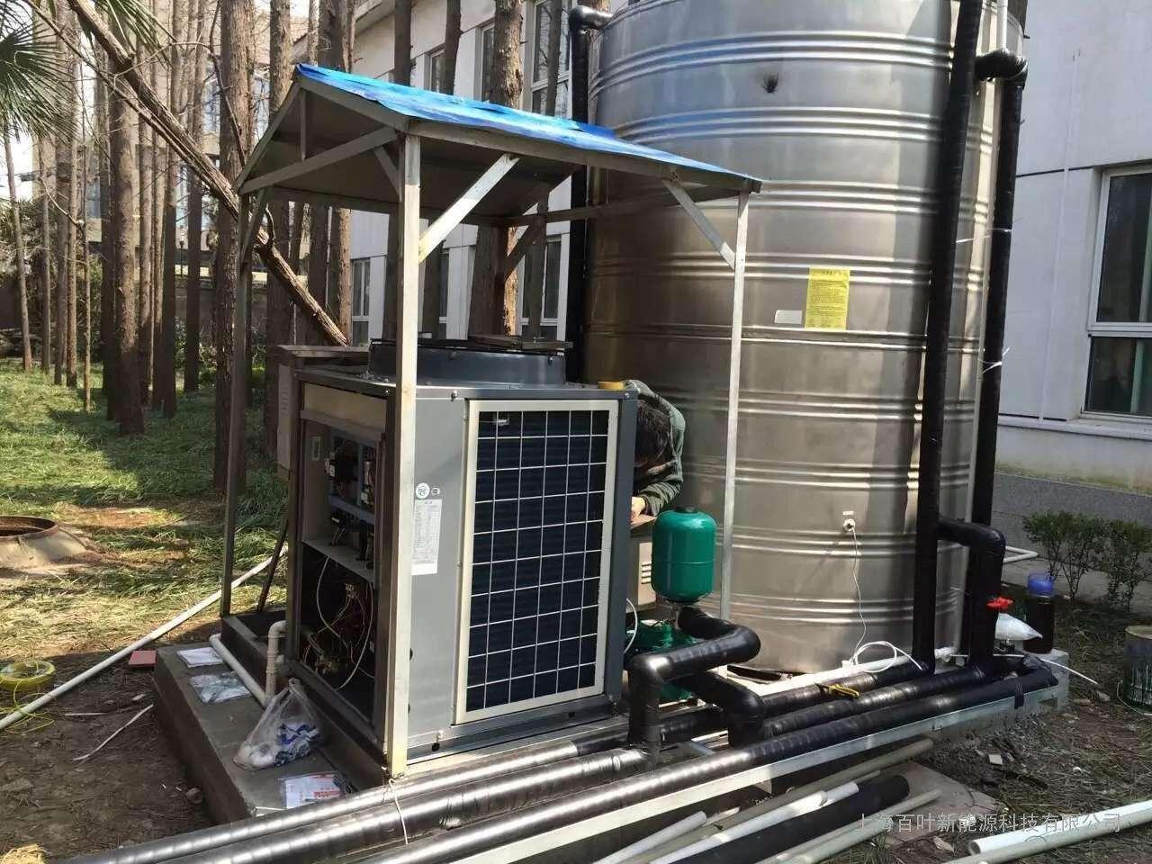 同益空气能热泵助力山东清洁能源改造工程