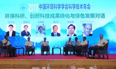 加快科技创新  推动生态文明和美丽中国建设